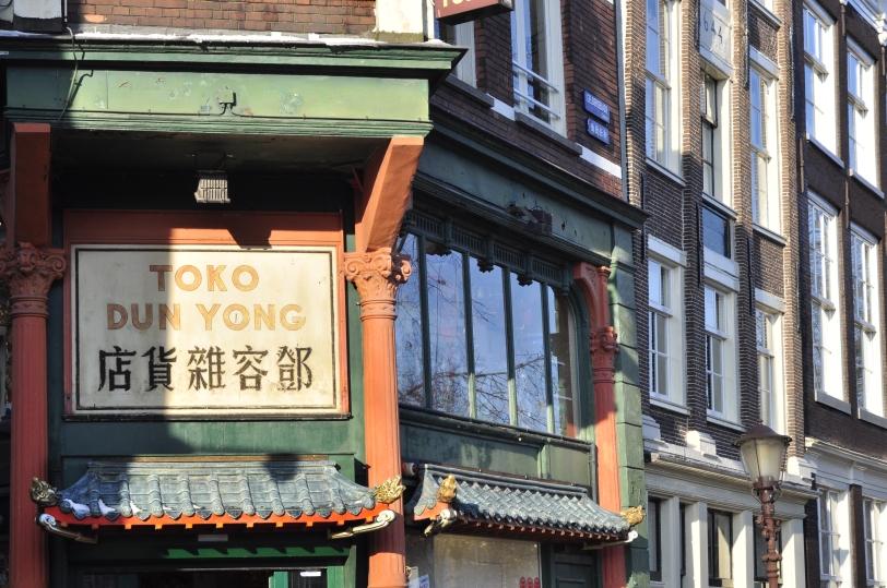 Chinatown ramen restaurant